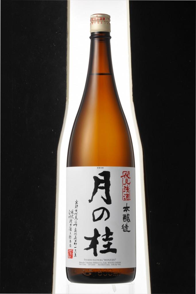 M様 日本酒のボトルを撮影いたしました。