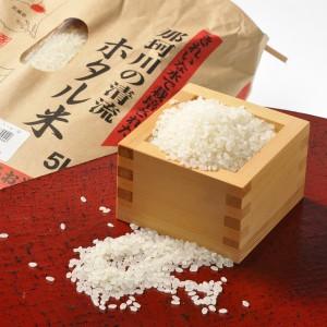 Y様 お米の撮影をいたしました