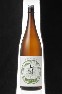 K様 日本酒の瓶を撮影いたしました