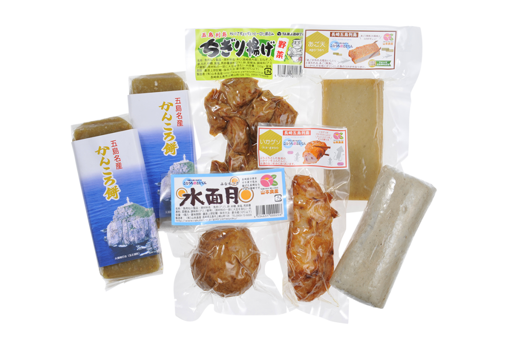 Y様 加工食品のパッケージ、盛り付撮影いたしました。