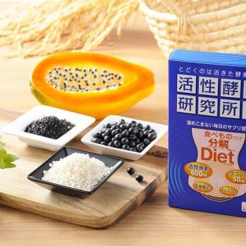 K様 健康食品のイメージ撮影をいたしました。