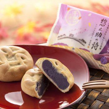 SH様 秋の和菓子